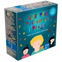 Настільна гра Granna 'Цукерки, рукавички, гроші' (82456)