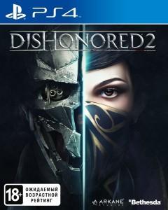 скриншот Dishonored 2: Коллекционное издание PS4 - Русская версия #3