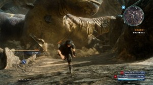 скриншот Final Fantasy 15. Day One Edition Xbox One #9