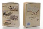 Подарок Обложка виниловая на паспорт Pasportu 'Путешествие по Украине' (157-1552614)