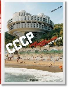 Книга Cosmic Communist Constructions Photographed