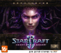 Игра Ключ для StarCraft 2: Heart of the Swarm - RU
