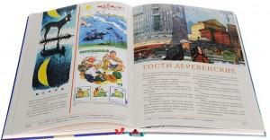 фото страниц Архив Мурзилки. Том 2. Золотой век Мурзилки. Книга 1. 1955-1965 #5