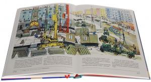 фото страниц Архив Мурзилки. Том 2. Золотой век Мурзилки. Книга 1. 1955-1965 #6