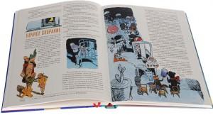 фото страниц Архив Мурзилки. Том 2. Золотой век Мурзилки. Книга 1. 1955-1965 #3