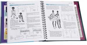фото страниц Энциклопедия конструирования и моделирования модной одежды. Том 1 #2