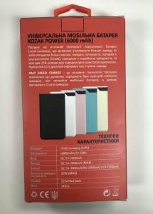 фото Зарядное устройство UFT Kozak Power 6000 white #5