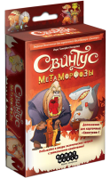 Настольная игра Hobby World 'Свинтус. Метаморфозы' (1559)