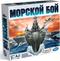 Настольная игра 'Морской бой классический' (B1817)