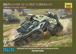 Настольная игра 'Великая Отечественная. Танковый бой' (6221)