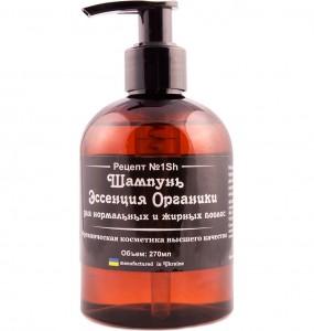 Подарок Органический шампунь 'Эссенция Органики' для нормальных и жирных волос (270 мл)