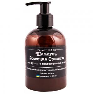 Подарок Органический шампунь 'Эссенция Органики' для сухих и поврежденных волос (270 мл)