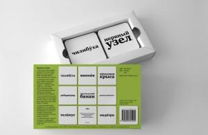 фото Чилибуха. Игра в слова, набор из 100 карточек #2