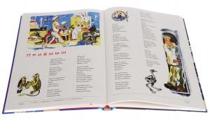 фото страниц Архив Мурзилки. Том 2. Золотой век Мурзилки. Книга 2. 1966-1974 #6