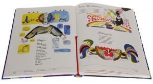 фото страниц Архив Мурзилки. Том 2. Золотой век Мурзилки. Книга 2. 1966-1974 #4