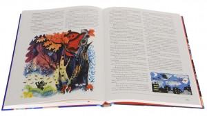 фото страниц Архив Мурзилки. Том 2. Золотой век Мурзилки. Книга 2. 1966-1974 #3