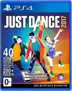 скриншот Just Dance 2017 PS4 - Русская версия #5