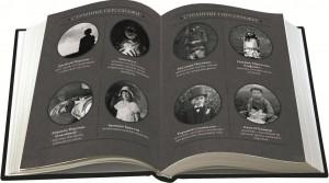фото страниц Дом странных детей (суперкомплект из 3-х книг) #6