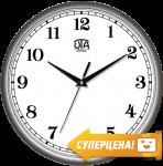 Подарок Настенные часы ЮТА 'Classique' (01 S 41)