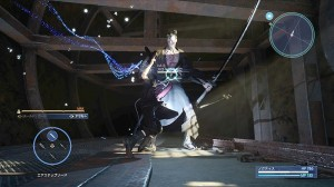 скриншот Final Fantasy 15. Day One Edition PS4 - Русская версия #3