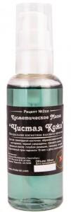 Подарок Косметическое масло 'Чистая Кожа' 60 мл