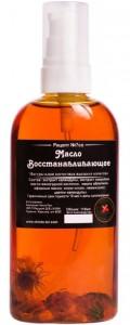 Подарок Косметическое масло восстанавливающее 110 мл