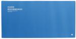 Коврик для мыши Xiaomi mouse pad XL Blue 1141800029 (Р25617)