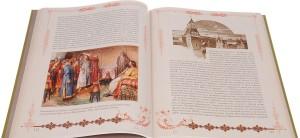 фото страниц Русская охота. Великокняжеская, царская, императорская. Избранные главы #2