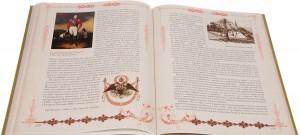 фото страниц Русская охота. Великокняжеская, царская, императорская. Избранные главы #4