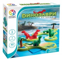 Настільна гра Smart Games 'Динозаври. Таємничі острови' (SG 282 UKR)