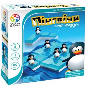 Настільна гра Smart Games 'Пінгвіни на льоду' (SG 155 UKR)
