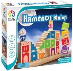 Настільна гра Smart Games 'Камелот Юніор' (SG 031 UKR)