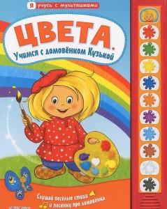 страница 2136 книги ребенку купить в интернет магазине