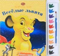 страница 2330 книги детям купить в интернет магазине