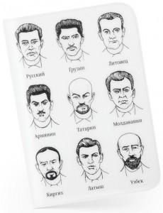 Подарок Обложка для паспорта 'Документикус' белая