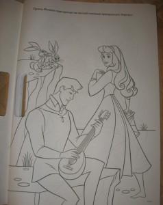 фото страниц Принцессы. Большая раскраска с наклейками #2