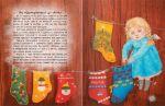 фото страниц Книга, яку треба прочитати до дня Святого Миколая #5