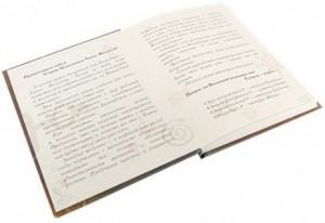 фото Блокнот 'Книга желаний' #4
