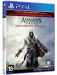 скриншот Assassin's Creed The Ezio Collection PS4 -  Assassin's Creed: Эцио Аудиторе. Коллекция - Русская версия #2