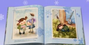 фото страниц Чудеса под Новый год #3