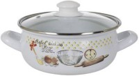 Кастрюля Savasan GD63250 Посуда 4,2 л (6289783)