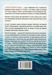 фото страниц Стратегія Блакитного Океану. Як створити безхмарний ринковий простір і позбутися конкуренції #5
