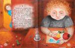 фото страниц Книга, которую нужно прочитать ко дню Святого Николая #2