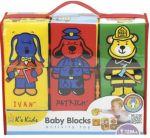 Развивающие кубики K's Kids с прорезывателями