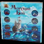 Настольная игра Bombat Game 'Морской бой' (12353)