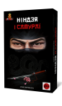 Настольная игра 'Ниндзя и самураи'