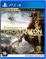 игра Tom Clancy's Ghost Recon: Wildlands. Gold Edition PS4 - Русская версия