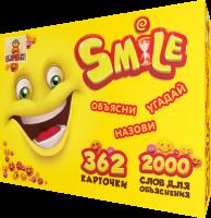 Игра 'Smile'