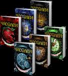 Книга Часодеи (суперкомплект из 6 книг)