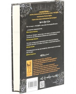 фото страниц Часодеи (суперкомплект из 6 книг) #9
